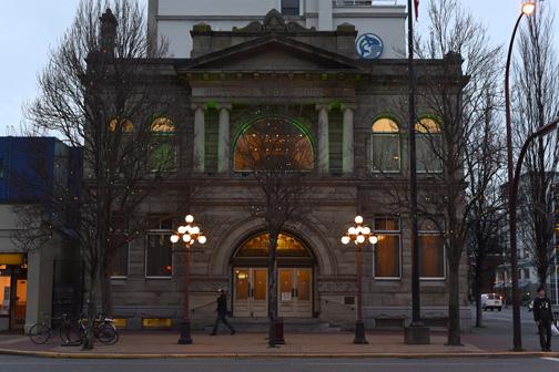 Former Victoria Public Library   Victoria, BC 2015