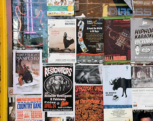 Entertainment Posters, Victoria, BC 2015