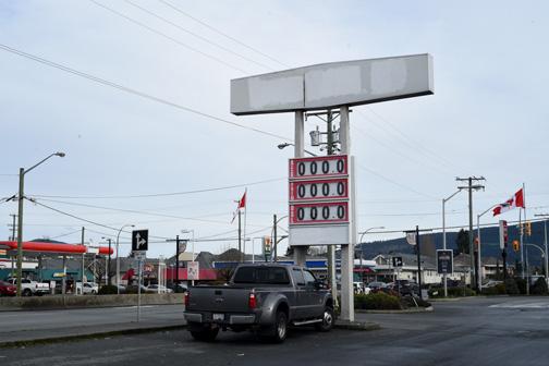 Former Safeway gas station, Duncan, BC 2016