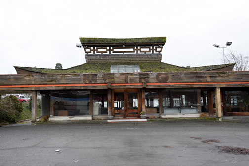 Former Toyota Dealership, Victoria, British Columbia 2015
